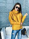 Женский свитер прямого кроя со спущенным плечом и большим высоким воротником 7sv569, фото 3