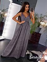 Длинное блестящее платье из люрекса с верхом на запах и поясом в комплекте 66py138Q