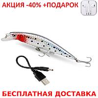 Твичинг лур рыболовная снасть USB Twitching Fishing Lure приманка + наушники iPhone 3.5