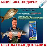 Твичинг лур рыболовная снасть USB Twitching Fishing Lure приманка + монопод для селфи