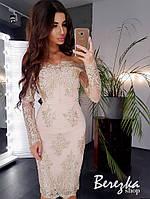 Кружевное платье футляр с открытыми плечами и длинным рукавом 66py143Е