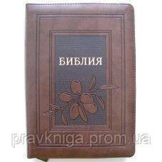 Библия на замочке. Большой формат. Коричневая