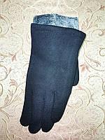 Трикотаж с махра перчатки мужские только оптом, фото 1