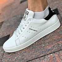 Кроссовки мужские кожаные Adidas адидас белые ( код 7995 ) - кросівки чоловічі шкіряні білі адідас