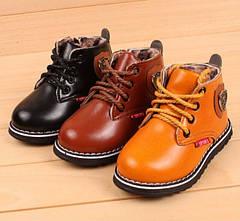Детская зимняя обувь для мальчиков (рр. с 20 по 30)
