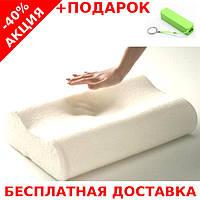 Memory Pillow Original size Подушка Ортопедическая Комфорт с памятью Comfort Memory +powerbank 2600 mAh