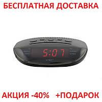 Часы сетевые VST 908-2 электронные радиочасы с подсветкой