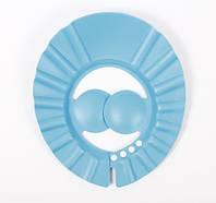 """Козирок для миття голови TM """"Lindo"""" блакитний"""