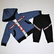 Спортивний костюм-трійка для хлопчика 2-4 років Турція