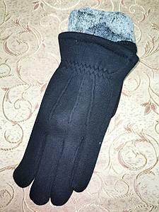 Трикотаж с махра перчатки мужские только оптом