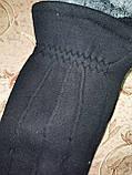 Трикотаж с махра перчатки мужские только оптом, фото 2