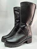 Комфортные зимние чёрные полусапожки,сапоги больших размеров Romax, фото 3