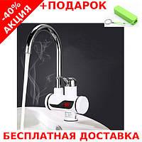 Проточный мгновенный  электрический водонагреватель на кран 3Kw + powerbank 2600 mAh