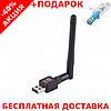 USB WiFi беспроводной адаптер Wireless LAN USB 802.11 + монопод для селфи - Фото