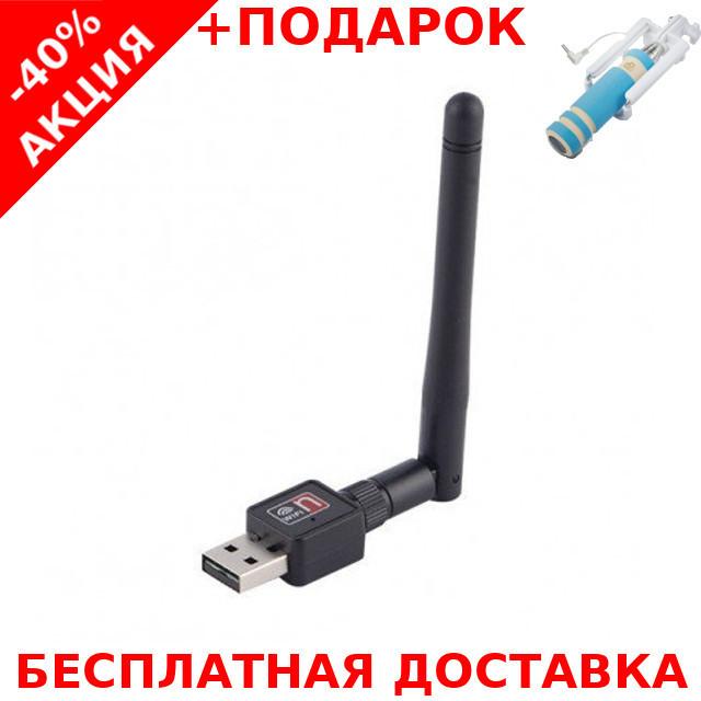 USB WiFi беспроводной адаптер Wireless LAN USB 802.11 + монопод для селфи
