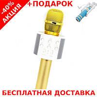 Беспроводная портативная колонка + караоке микрофон WS-858-1 Bluetooth + монопод для селфи