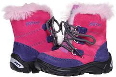 Детская зимняя обувь для девочек (рр. с 20 по 30)