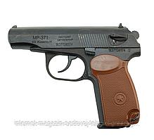 Пистолет сигнальный Макарова МР-371 (под жевело)