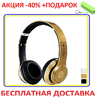 Наушники Beats Solo S460-WHITE  Bluetooth MP3 FM радио + повербанк 2600 мАч