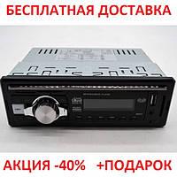 Автомобильная магнитола 1 DIN FMF-313 3-дюймовый цифровой LCD экран Original size