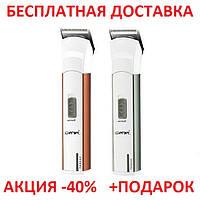 Аккумуляторная машинка для стрижки волос на лице, в ушах и бороды Gemei GM-698 Original size