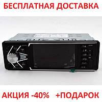 Автомобильная магнитола MP4 MPX-2725 1 DIN 4,1-дюймовый цифровой TFT-LCD дисплей