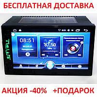 Автомобильная магнитола 2 DIN GFX-511 7-дюймовый TFT-LCD дисплей Android GPS навигатор