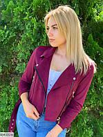Женская куртка косуха 3 расцветки, фото 1