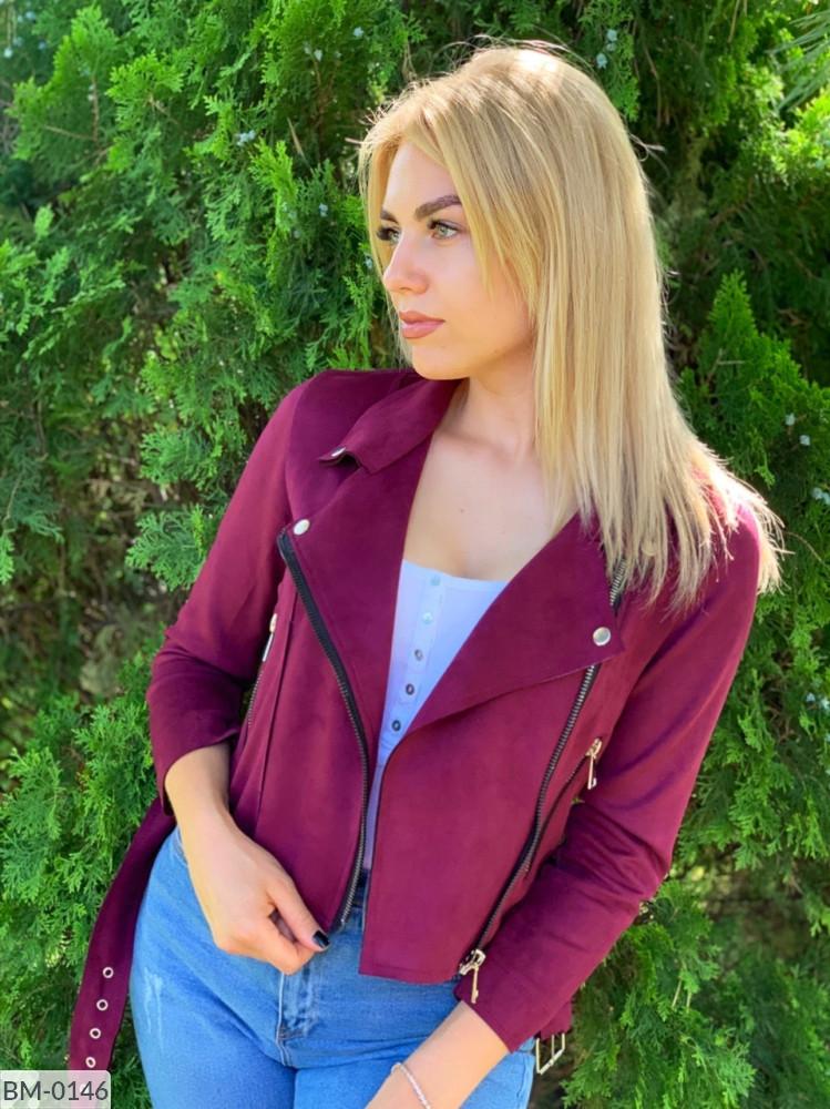 Женская куртка косуха 3 расцветки