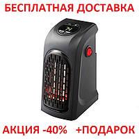 Самый экономный переносной электрический обогреватель HANDY HEATER