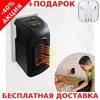 Самый экономный переносной электрический обогреватель HANDY HEATER + наушники iPhone 3.5