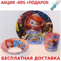 Набор стеклянной детской посуды с иллюстрациями из мультфильмов  3 предмета + монопод для селфи