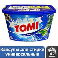 Капсулы для стирки универсальные Tomi (Persil), 42 шт.