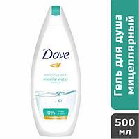 Dove гель для душа Мицеллярная вода, 500 мл