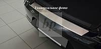 Защитная хром накладка на задний бампер (планка без загиба) Toyota auris 5D (тойота аурис 2007+)