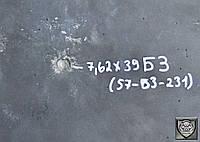 """Бронепластина фронтальная\задняя """"FOPC-FTP5"""" (5 класс защиты cтандарт Украины)"""