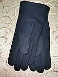 ТРИКОТАЖ с махра женские перчатки стильная только оптом, фото 2