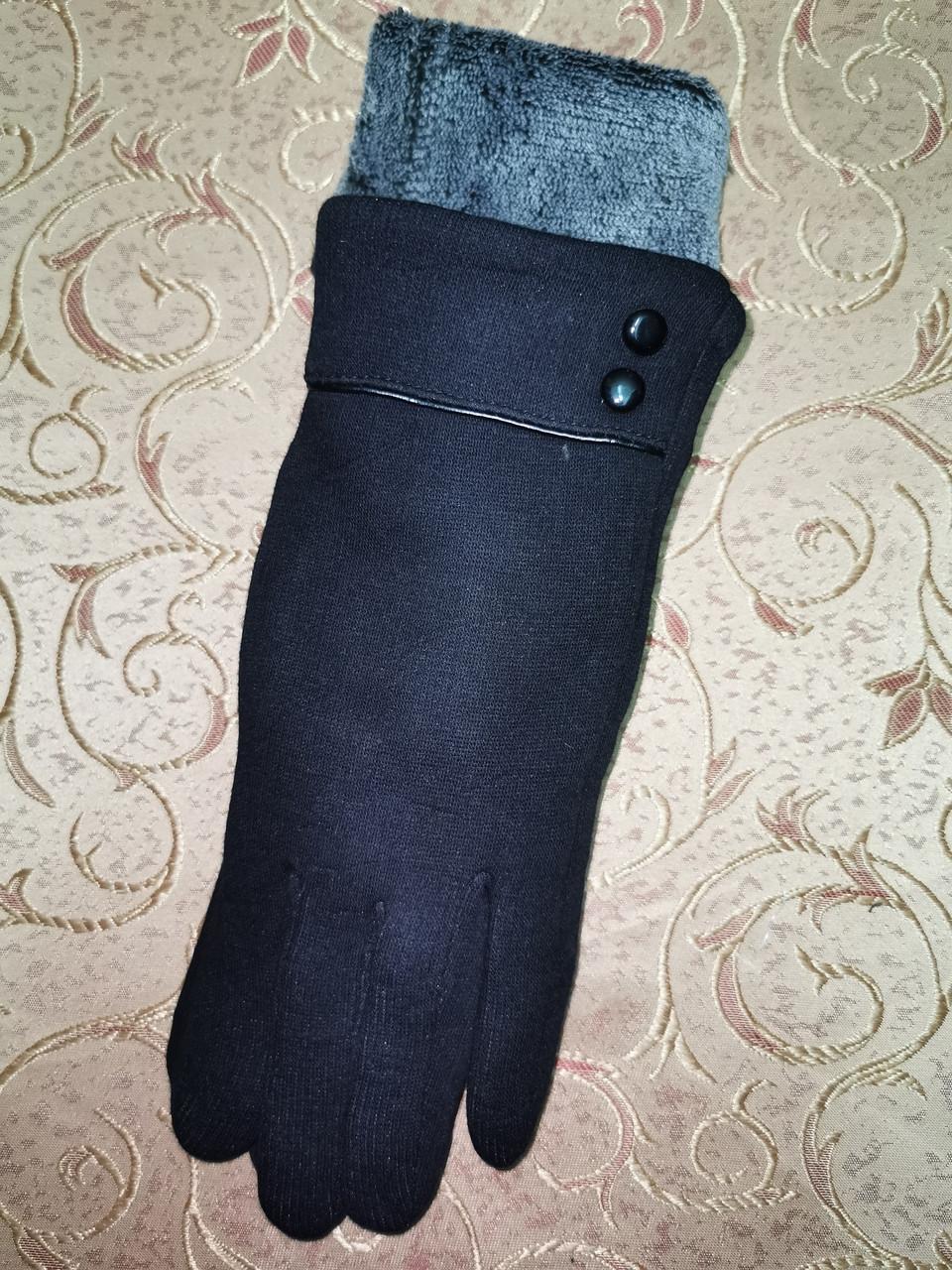 ТРИКОТАЖ с махра женские перчатки стильная только оптом