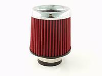 Фильтр нулевого сопротевления 76мм пр-во SCT Германия (диаметр входа под патрубок с внутренним диаметром -76мм)