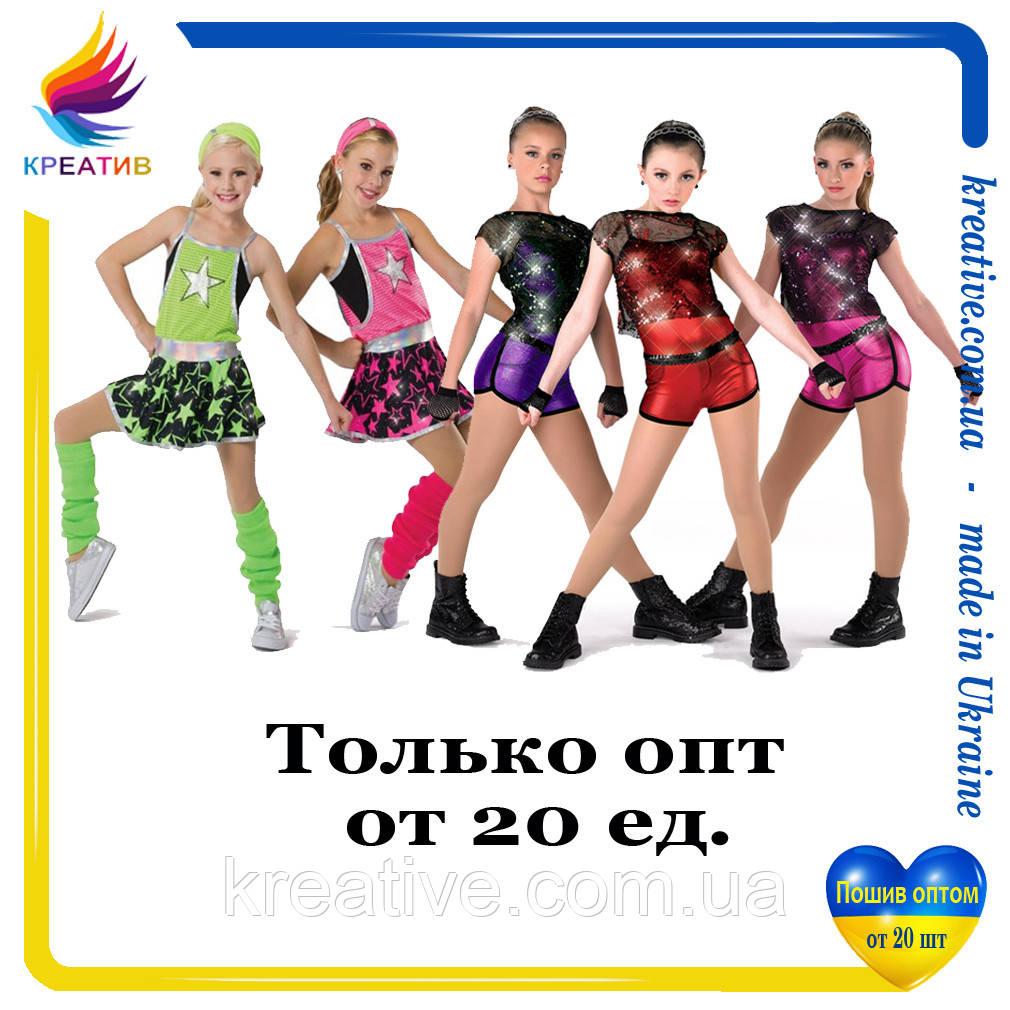 Костюмы для танцев любой сложности оптом от 20 ед. (пошив под заказ)