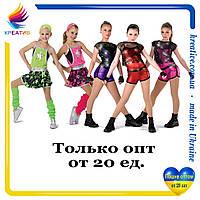 Костюмы для танцев любой сложности оптом от 20 ед. (пошив под заказ), фото 1