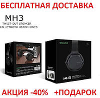 Наушники Bluetooth sodo MH3 BLACK беспроводная гарнитура для телефона Блютуз Вкладыши