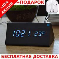 Часы настольные с будильником VST-861-4 864 в виде дерев.бруска с  подсветкой + наушники iPhone 3.5