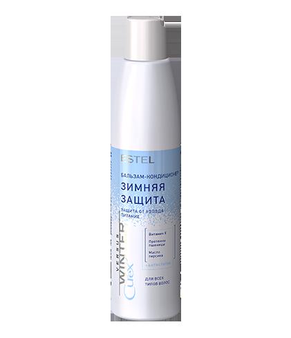 Бальзам для волос «Защита и питание» CUREX.VERSUS WINTER