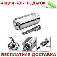 Универсальный торцевой ключ  Magic Socket Wrench + повербанк 2600 mAh