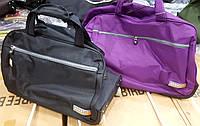 Комплект дорожных сумок на колесах (маленькая и большая)