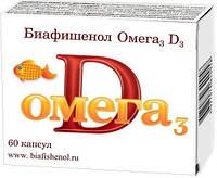 Рыбий жир ОМЕГА 3, D3