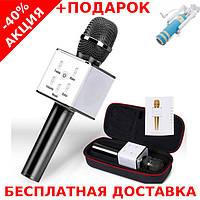 Микрофон-колонка караоке Q7 с чехлом (2 динамика + USB + Bluetooth) + монопод для селфи