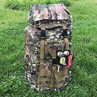 Рюкзак туристический каркасный для похода и рыбалки  Fashion Backpacks 70 л камуфляж