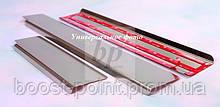 Защитные хром накладки на внутренние пороги (пластик) Toyota auris II (тойота аурис 2012г+)